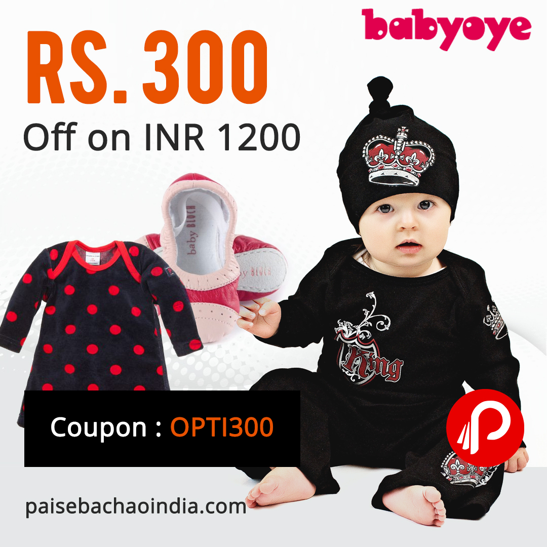 Babyoye discount coupons