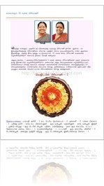 Biriyani - Aval Vikatan Tamil Cooking Supplement