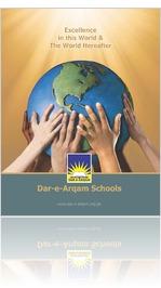 Dar-e-Arqam Prospectus