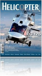 Helicopter Magazine Europe Subscription
