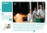 Wellsway Sixth Form Prospectus - Science