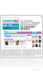 SportsBiz Greece Digital Edition