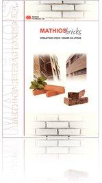 Τουβλάκι Mathios Brick