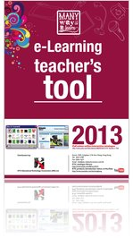 2013 ETC Teacher's Tool