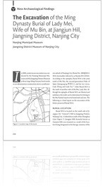 Volume 1 #2-4, 2014: Excavation of the Ming Dynasty Burial of Lady Mei, Wife of Mu Bin, at Jiangjun Hill, Nanjing City