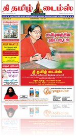 THE TAMIL TIMES JUNE 2011