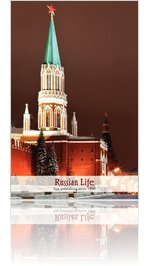 Russian Life Books 2011 Catalog
