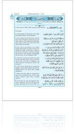 Quran Majeed - Para 26
