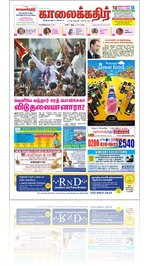 25 May 2012 - Kaalai Kathir