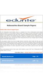 Maharashtra Board Sample Papers