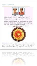 Biriyani - Aval Vikatan Tamil Cooking Supplement