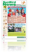 SunBird News - July 2014