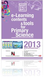 2013 ETC | Primary Science Software