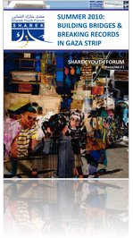 SHAREK YOUTH FORUM E-MAGAZINE # 1