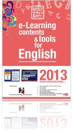 2013 ETC English Software