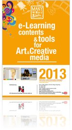 2014 ETC Art and Creative Media Software