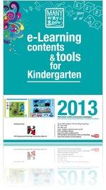 2013 ETC Kindergarten Software