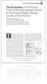 Volume 1 #1, 2014: The Excavation of the Mound Tomb of the Warring States Period at Taozhuang Village in Dangtu