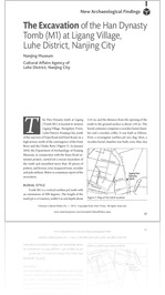 Volume 1 #1, 2014: The Excavation of the Han Dynasty Tomb (M1) at Ligang Village, Luhe District, Nanjing City