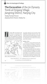 Volume 1 #1, 2014: The Excavation of the Jin Dynasty Tomb at E�ergang Village, Jiangning District, Nanjing City