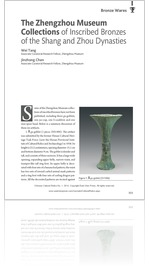 Volume 1 #1, 2014: The Zhengzhou Museum Collections of Inscribed Bronzes of the Shang and Zhou Dynasties