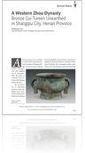 Volume 1 #1, 2014: A Western Zhou Dynasty Bronze Gui-Tureen Unearthed in Shangqiu City, Henan Province