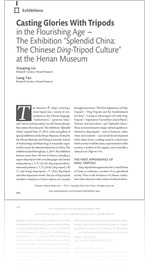 Volume 1 #1, 2014: The Exhibition �Splendid China: The Chinese Ding-Tripod Culture� at the Henan Museum