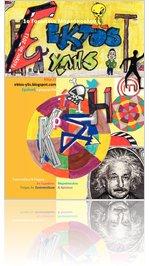 Εκτός Ύλης, 1ο Γυμνάσιο Μαρκόπουλου Τεύχος 2, 2011