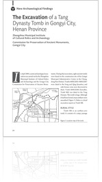 Volume 2 #1-2, 2015: The Excavation of a Tang Dynasty Tomb in Gongyi City