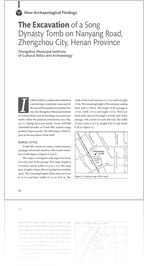 Volume 2 #1-2, 2015: The Excavation of a Song Dynasty Tomb on Nanyang Road