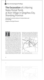 Volume 2 #1-2, 2015: The Excavation of a Warring States Period Tomb at Xixin Village