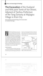 Volume 2 #1-2, 2015: The Excavation of the Husband and Wife Joint Tomb of Yan Shiwei
