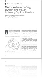 Volume 2 #1-2, 2015: The Excavation of the Tang Dynasty Tomb of Cao Yi in Fenyang City