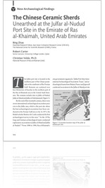 Volume 2 #1-2, 2015: The Chinese Ceramic Sherds Unearthed at the Julfar al-Nudud Port Site