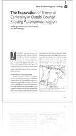 Volume 2 #1-2, 2015: The Excavation of Shimenzi Cemetery in Qutubi County