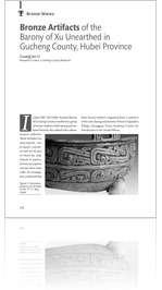 Volume 2 #1-2, 2015: Bronze Artifacts of the Barony of Xu Unearthed in Gucheng County