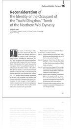 Volume 2 #1-2, 2015: Reconsideration of the Identity of the Occupant of the �Yuchi Dingzhou� Tomb