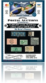 Universal Philatelic Auctions 12th April