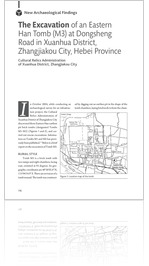 Volume 2 #3-4, 2015: The Excavation of an Eastern Han Tomb (M3) at Dongsheng Road in Xuanhua District