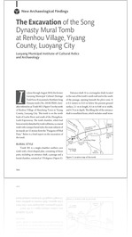 Volume 2 #3-4, 2015: The Excavation of the Song Dynasty Mural Tomb at Renhou Village