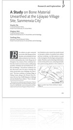 Volume 2 #3-4, 2015: A Study on Bone Material Unearthed at the Lijiayao Village Site, Sanmenxia City