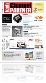Tech Channel Partner 53