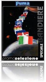 Catalogo bandiere PUMA 2012