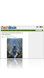 iTechbook