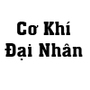 co-khi-dai-nhan